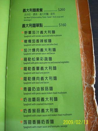 菜單1_大小 .jpg
