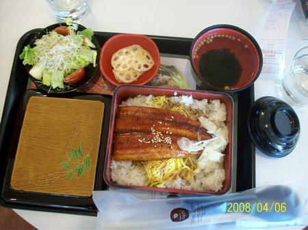 鰻魚餐_大小 .jpg