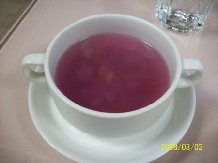 山藥 餐前(素)湯