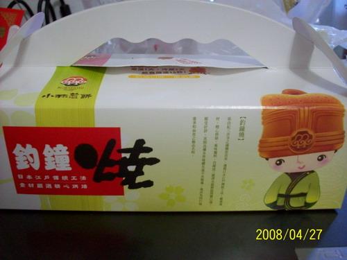 提盒1.jpg