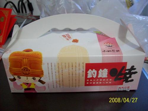提盒2.jpg