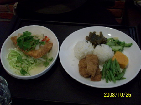 姐酸醋鯛魚+.jpg