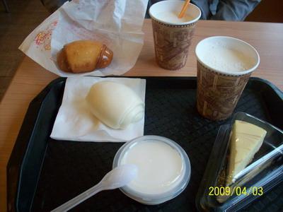 瑞穗 風味餐120元_大小 .jpg
