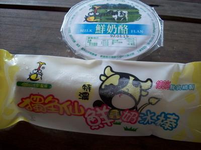 獨角仙牛奶系列12_大小 .jpg