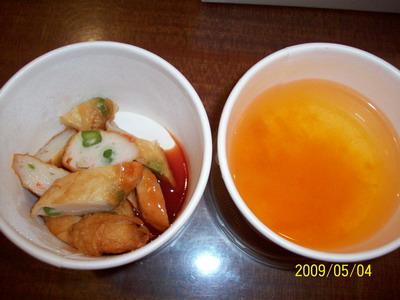 新營御素養身素食 炸蝦捲及附湯_大小 .jpg
