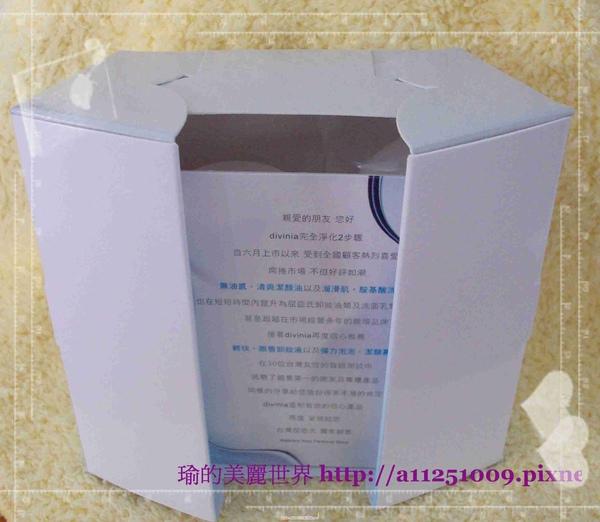 5白外盒2(001).jpg