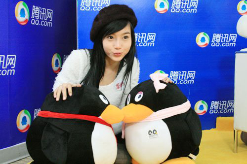 Elly-Tran-Ha5 騰訊網.jpg