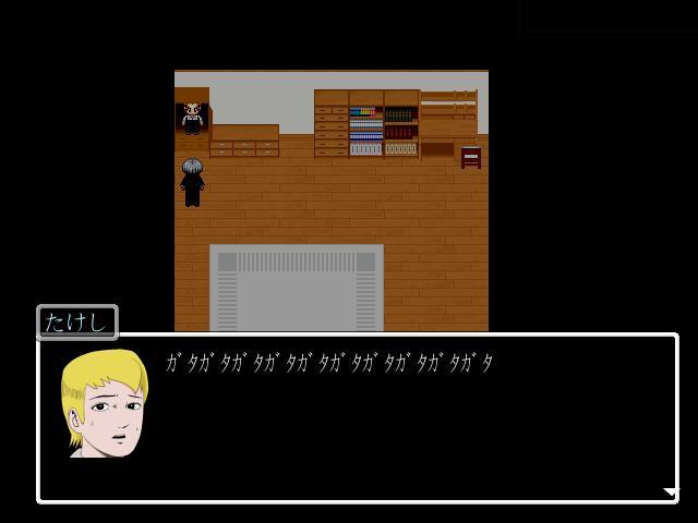 恐怖RPG遊戲 - 青鬼
