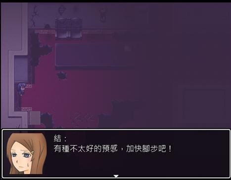 紫霧.jpg