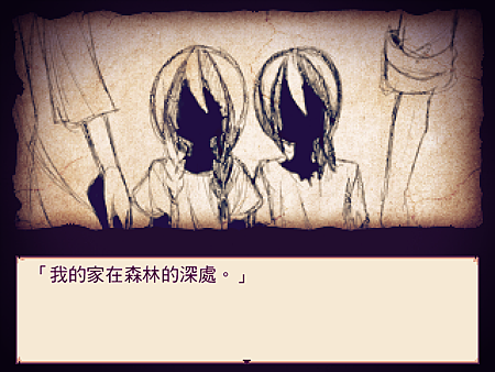ScreenShot_2014_0628_11_51_51.png
