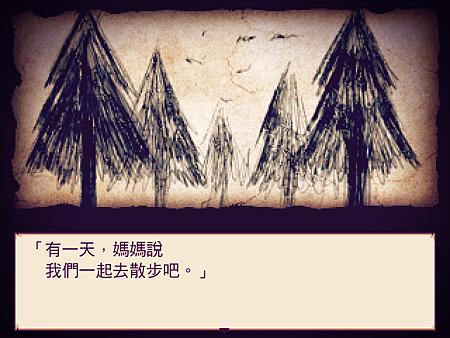 ScreenShot_2014_0628_16_54_38.png
