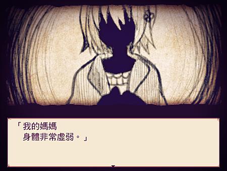 ScreenShot_2014_0628_22_05_10.png