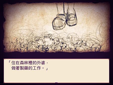 ScreenShot_2014_0628_22_22_19.png
