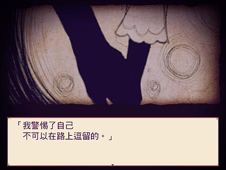ScreenShot_2014_0629_10_04_19.png