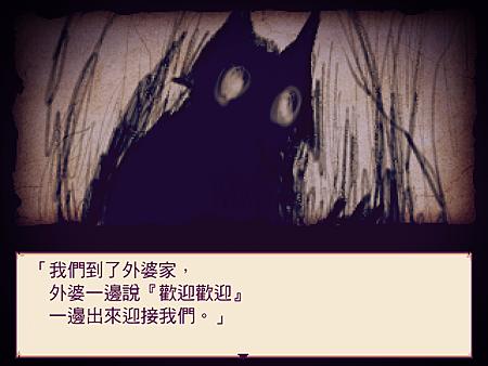 ScreenShot_2014_0629_10_15_35.png