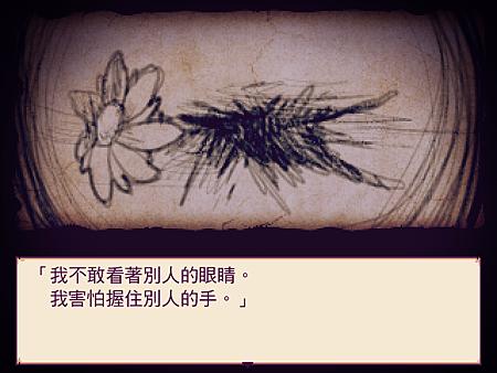 ScreenShot_2014_0629_10_33_44.png