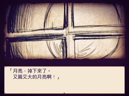 ScreenShot_2014_0629_10_52_47.png