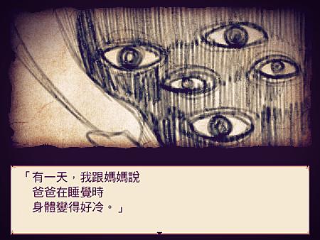 ScreenShot_2014_0629_11_21_51.png
