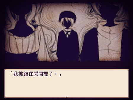 ScreenShot_2014_0629_17_38_08.png