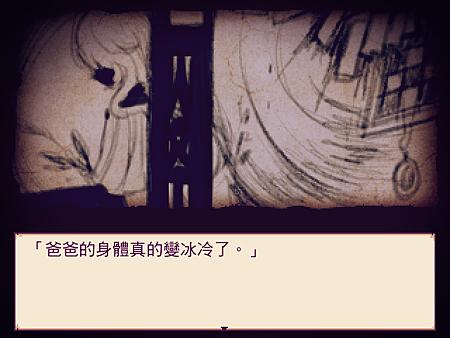 ScreenShot_2014_0629_17_57_43.png