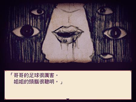 ScreenShot_2014_0629_18_07_59.png