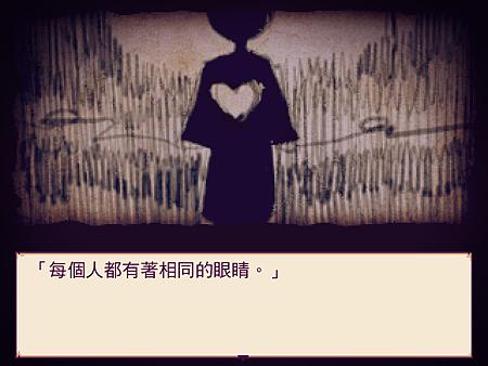 ScreenShot_2014_0717_19_27_36.png