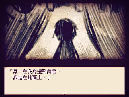 ScreenShot_2014_0717_20_33_42.png