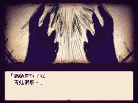 ScreenShot_2014_0717_21_01_55.png