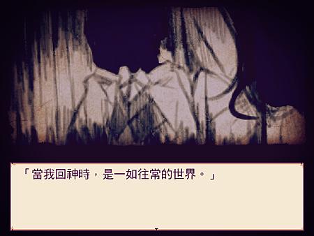 ScreenShot_2014_0717_21_55_23.png