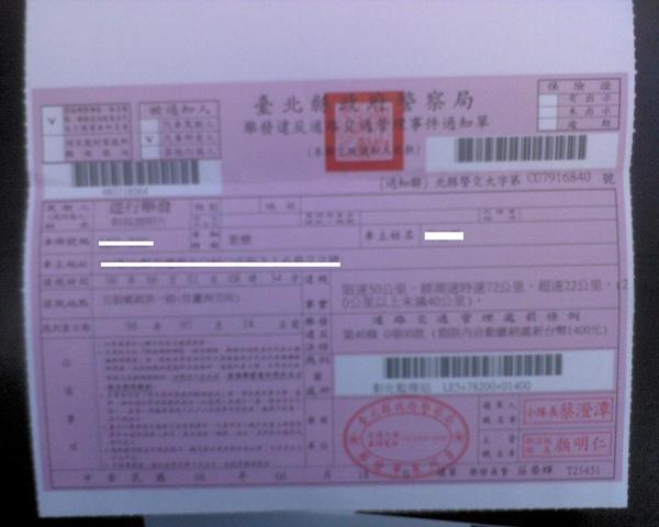 DSC016381.JPG