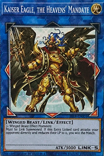 Kaiser Eagle, the Heavens%5C Mandate.png