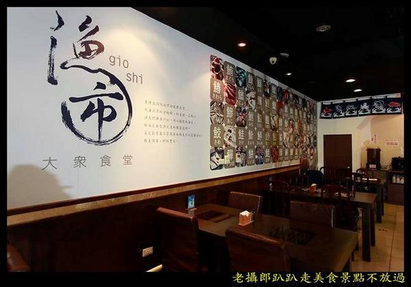 竹北店2.jpg