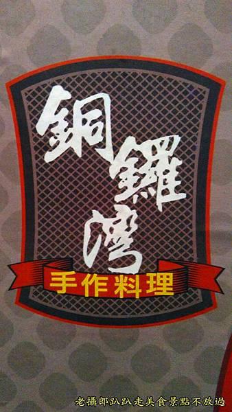 IMG_20151009_140000.jpg