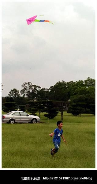 P_20160626_103538.jpg