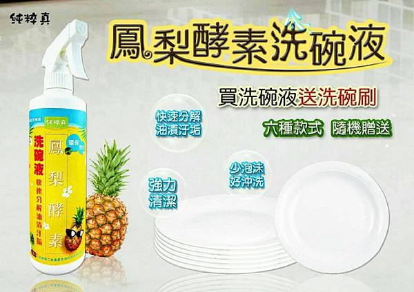 product_32750930_o_1.jpg