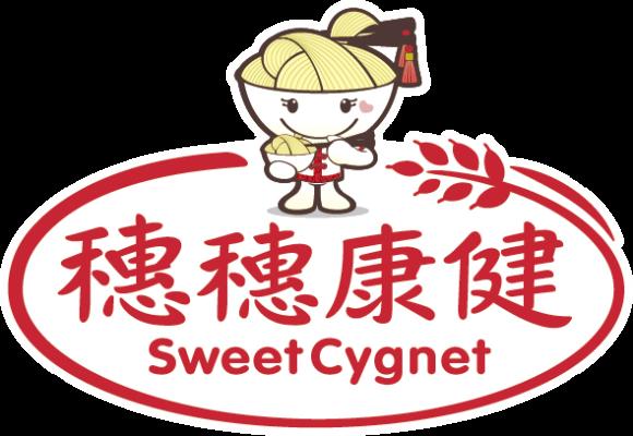 sweetcygnet.png