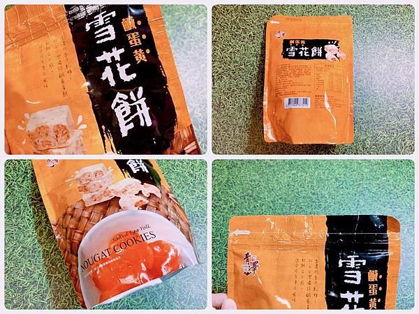 S__41721888.jpg