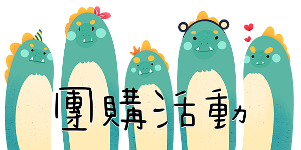 Lovepik_com-401051151-cute-hand-painted-dinosaurs-2.png