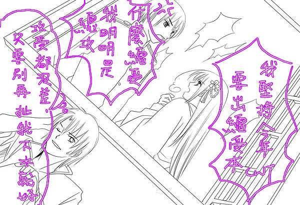 Log20110706-1拷貝2.jpg