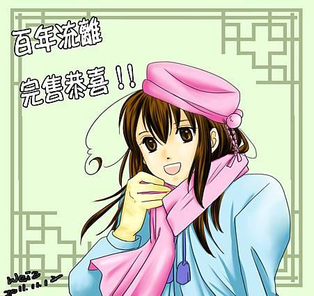 Log20111112-1拷貝.jpg