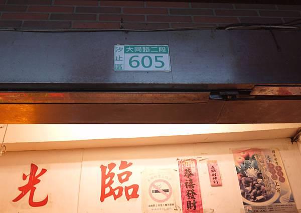 P1040508.JPG