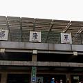 P_20151128_101025.jpg