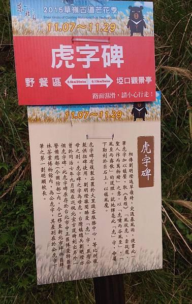 P_20151128_140508.jpg