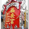 曲溪福安宮巡庄遶境 (7).JPG