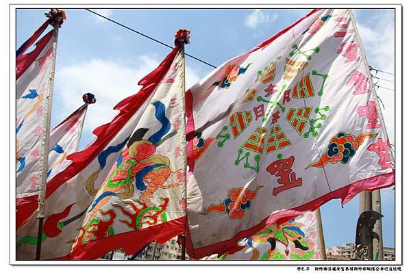曲溪福安宮巡庄遶境 (106).JPG