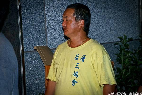 乙未年 新竹哪吒宮 南巡進香回駕 (26).jpg