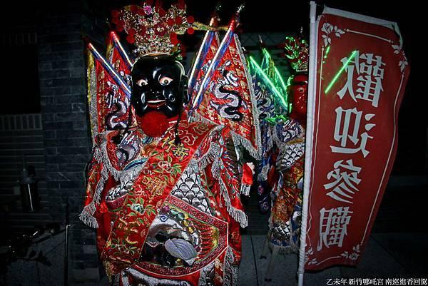 乙未年 新竹哪吒宮 南巡進香回駕 (73).jpg