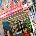 新竹勝母宮15週年遶境 (45).jpg