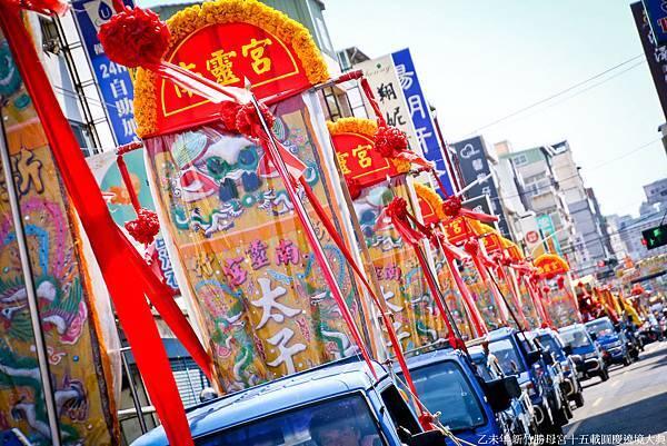 新竹勝母宮15週年遶境 (78).jpg