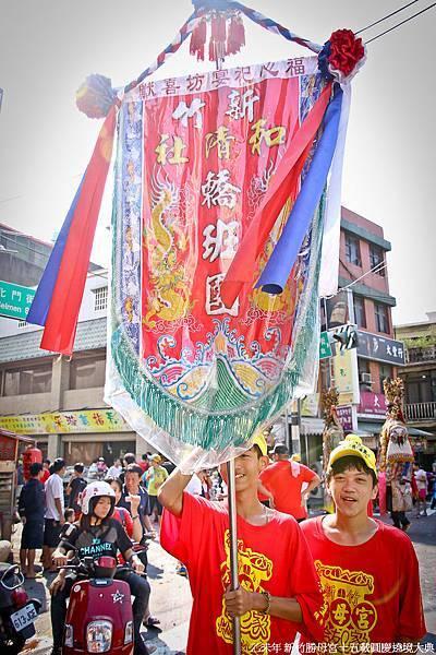 新竹勝母宮15週年遶境 (272).jpg